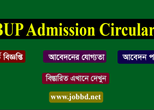 BUP Admission Circular 2018 Apply Process & BUP Exam Result 2018