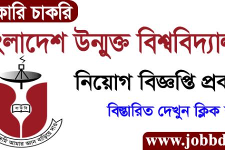 Bangladesh Open University Job Circular 2021 – bou.edu.bd