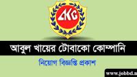 Abul Khair Tobacco Job Circular 2019 Apply Process