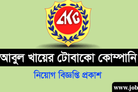 Abul Khair Tobacco Job Circular 2019 Apply Process