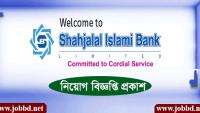 Shahjalal Islami Bank Limited Job Circular 2019-SJIBL Job Circular 2019