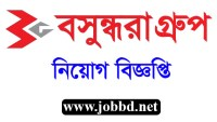Bashundhara Group Job Circular 2019 -bashundharagroup.com