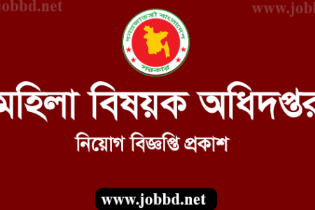 Department of Women Affairs Job Circular 2021 Application Form Download