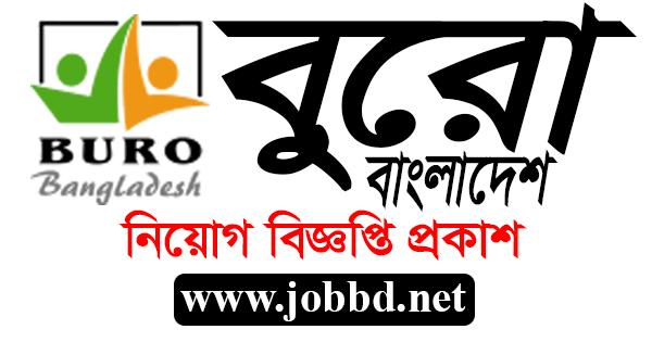 BURO Bangladesh Job Circular 2020 Application Form | www.burobd.org