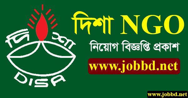 Disa NGO Job Circular 2019 | Disa Job Notice 2019 – www.disabd.org