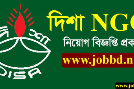 Disa NGO Job Circular 2019   Disa Job Notice 2019 – www.disabd.org