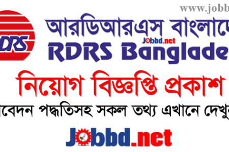 RDRS Bangladesh Job Circular 2021 RDRS NGO Job Application Form