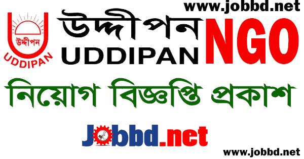 UDDIPAN NGO Job Circular 2021 application form download