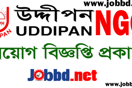 UDDIPAN NGO Job Circular 2021 application form download
