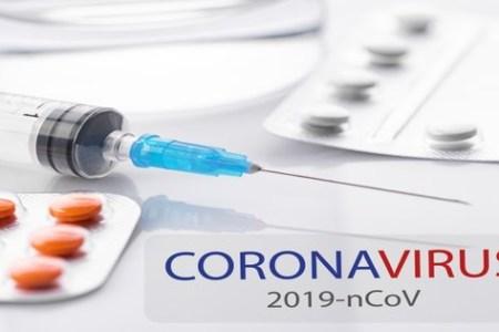 Coronavirus Vaccine Related News | Covid-19 Vaccine & Treatment