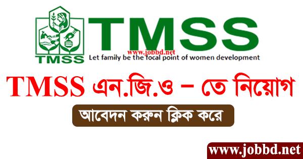 TMSS NGO Job Circular 2021 Online Application Form Download