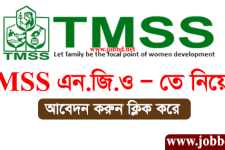 TMSS NGO Job Circular 2020 Online Application Form Download