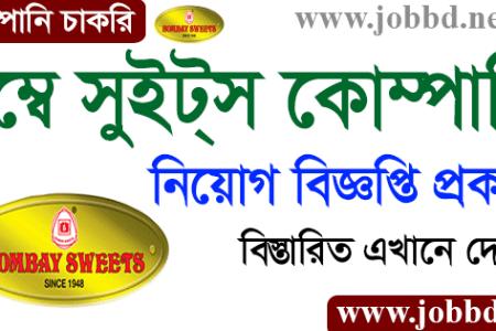 Bombay Sweets Company Job Circular 2021 Application Form