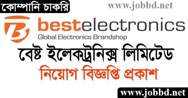 Best Electronics Job Circular 2021 Application Form Download Online