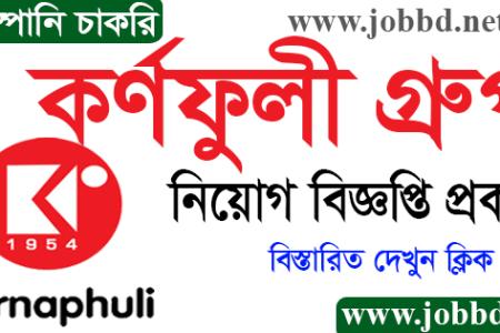 Karnaphuli Group Job Circular 2021 Application Form Download