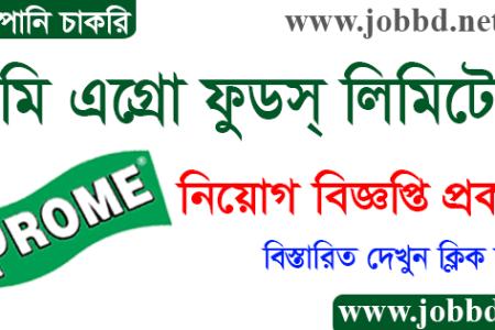 Prome Agro Food Job Circular 2021 Application Form Download