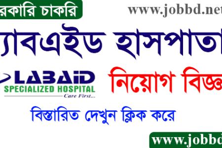 Labaid Hospital Job Circular 2021 Application Form Download