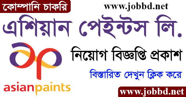 Asian Paints Job Circular 2021 Online Application Form Download