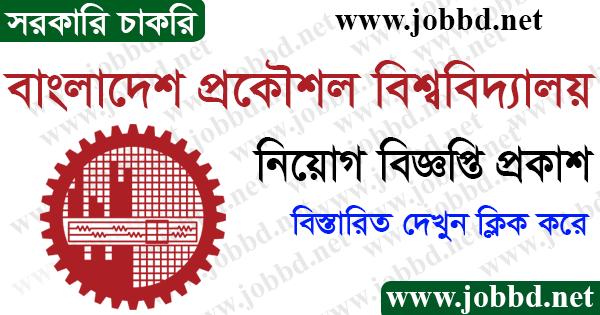 Bangladesh University of Engineering & Technology BUET Job Circular 2021