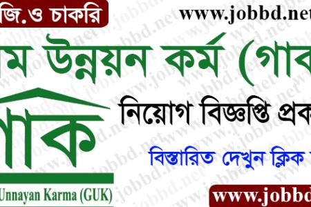 Gram Unnayan Karma GUK Job Circular 2021 Application Form Download