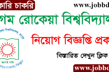 Begum Rokeya University Job Circular 2021 Online Apply