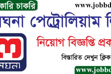 Meghna Petroleum Limited Job Circular 2021 Apply Online
