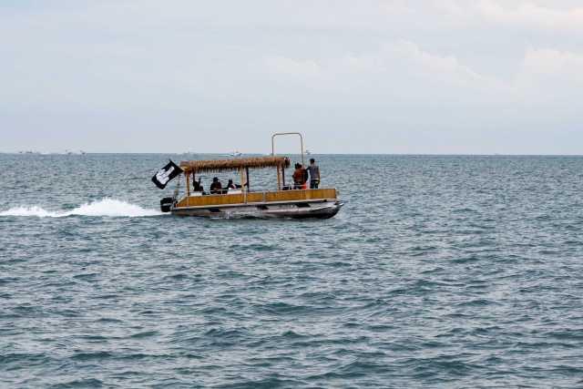 The Tiki Boat