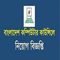 Bangladesh Computer Council BCC Job Circular 2021(বাংলাদেশ কম্পিউটার কাউন্সিল নিয়োগ ২০২১)