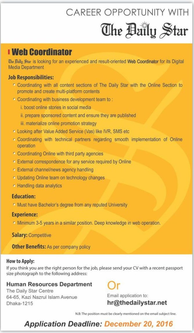Daily Star Job Circular December 2016