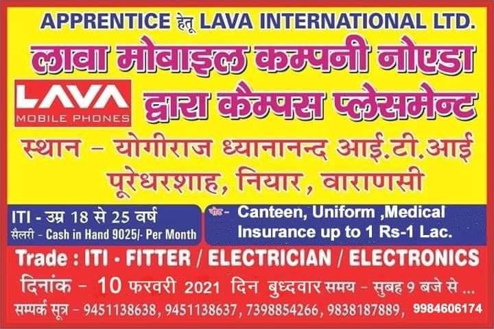 ITI Campus Placement In Yogiraj Dhayananand Private ITI Varanasi 2021