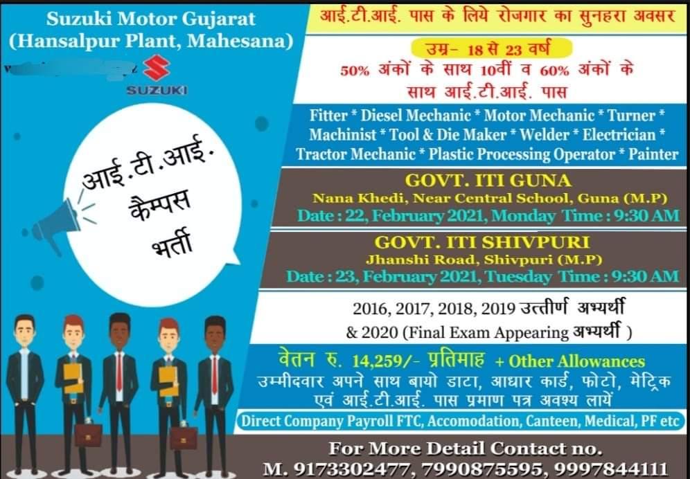 ITI Jobs Campus Placement Drive In Govt ITI Guna And Govt ITI Shivpuri