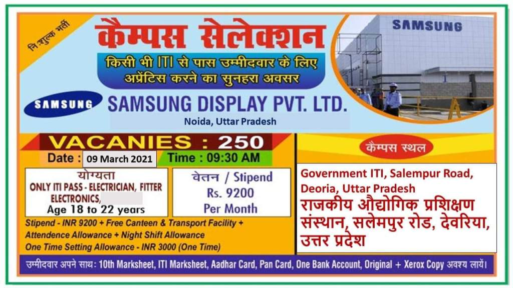 ITI Apprentice Campus Placement For Samsung Display Pvt Ltd