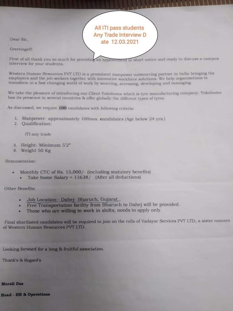 ITI Job Campus Placement Drive at Govt ITI Udaipur Rajasthan