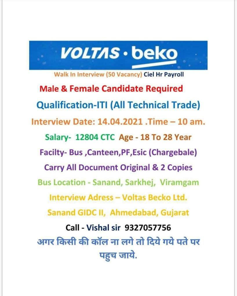 ITI All Trades Jobs Vacancy For Male And Female Candidates