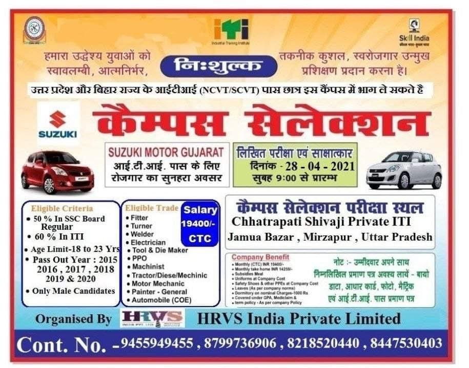 Suzuki Motor Gujarat Job Requirement 2021