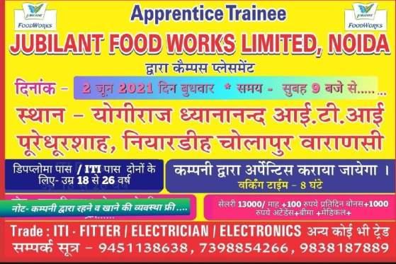 Apprentice Trainee Campus Placement
