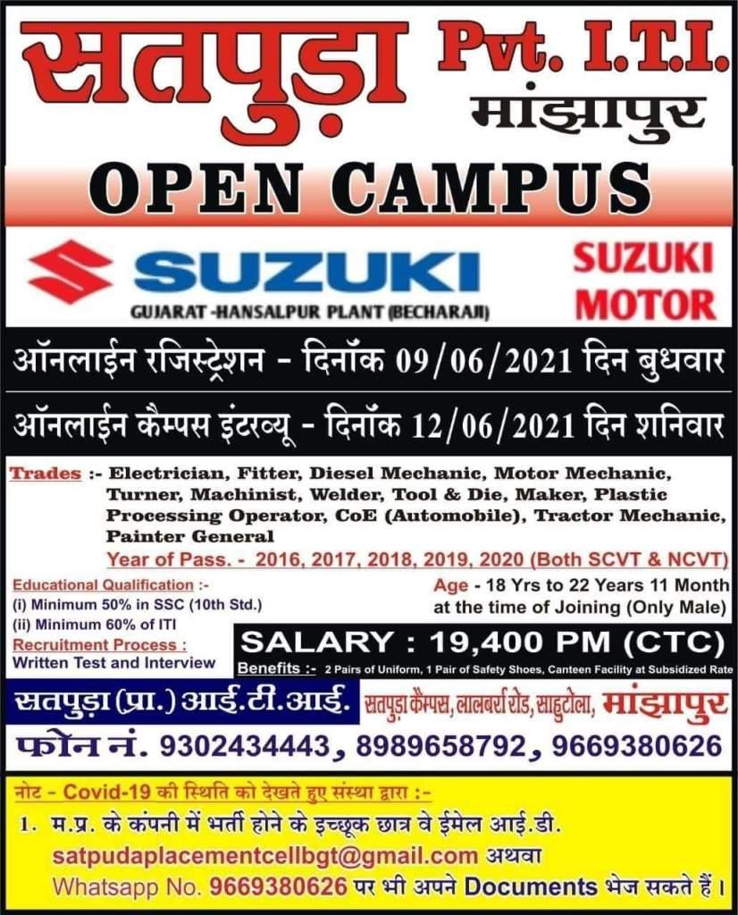 ITI Campus Placement In Satpuda Private ITI Manjhapur