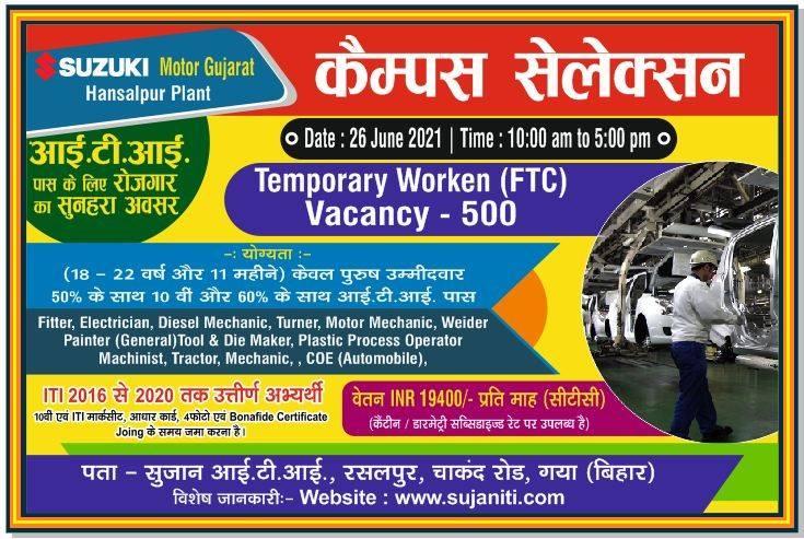 ITI Campus Selection For Suzuki Motor Gujarat Hansalpur Plant