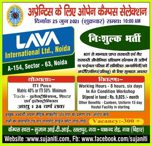 Apprentice Open Campus Selection In Sujan ITI Gaya Bihar