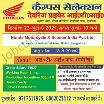 Deoria Pvt ITI For Honda Motorcycle & Scooter Pvt. Ltd