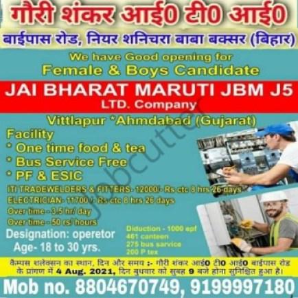 ITI Campus Placement For Jai Bharat Maruti JBM J5 Ltd