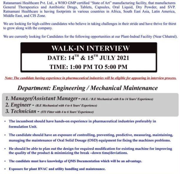 Ratnamani Healthcare Pvt Ltd Recruitment