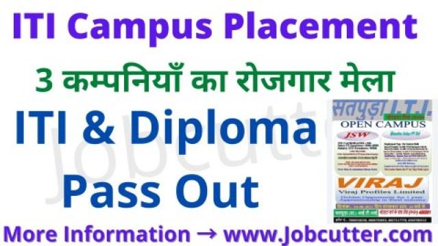ITI Campus Placement At Satpuda Pvt ITI Rewa
