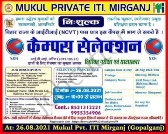 ITI Campus Placement In Mukul Private ITI Mirganj
