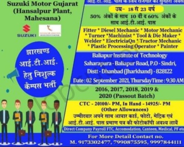 ITI Campus Placement At Baliapur Institute of Technology Sindri