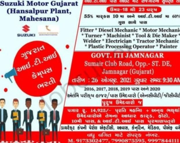 ITI Campus Recruitment Drive For Suzuki Motor Gujarat