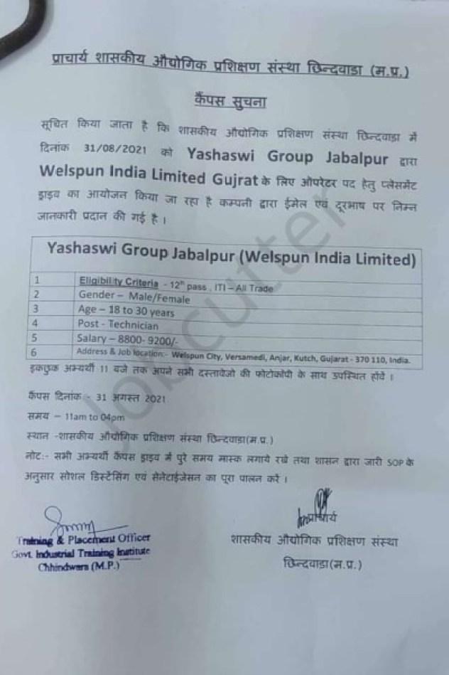 Campus Placement At Govt ITI Chhindwara 2021