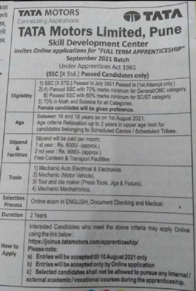 Tata Motors Limited Recruitment 10th Pass Candidates