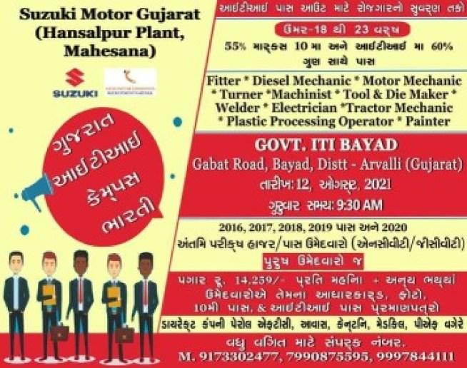 ITI Jobs Campus Placement Drive At Govt. ITI Bayad