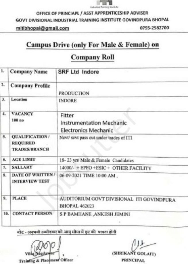 SRF Limited Recruitment ITI Campus Placement Drive